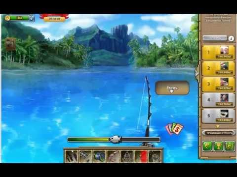 Рыбное Место.Новая эра:Ловля Древнего голубого марлина.