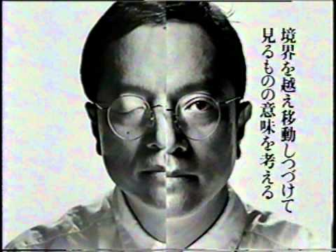 雑誌」SWITCH TV-CM 1993 池澤 ...