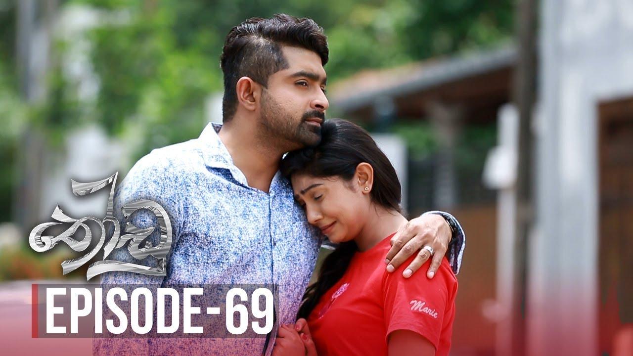 Episode 69 - (2019-05-21)