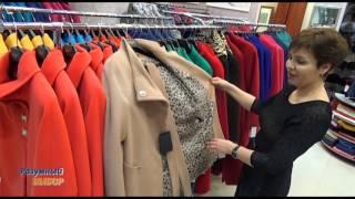 Сезон  - модные пальто для милых дам