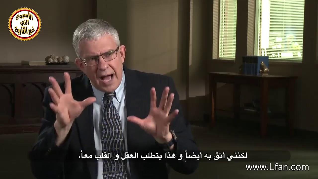 ح7 -21 هل يمكن أن يعمل الإيمان بدون العقل في المسيحية؟