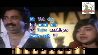 yeh dua hai merii hindi karaoke for feMale singers with lyrics (ORIGINAL TRACK)