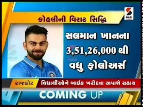 Virat Kohli becomes most popular Indian after PM Narendra ...