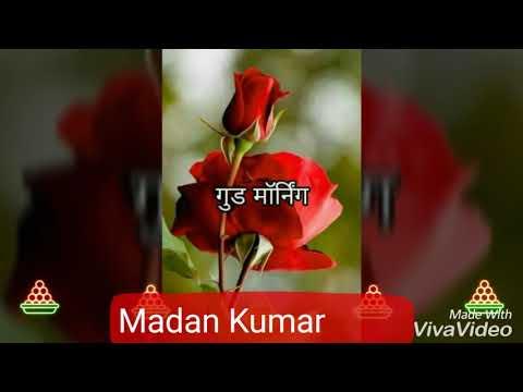 Madan Kumar