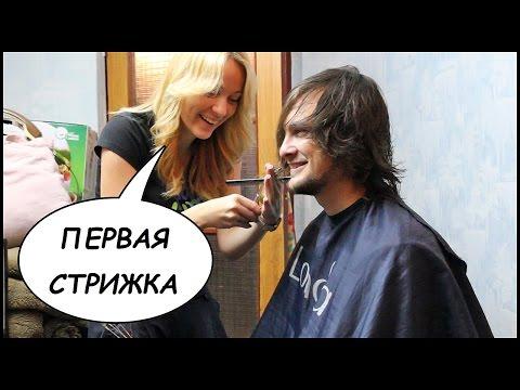ПЕРВАЯ СТРИЖКА За 12 Лет. Мужская Стрижка. Long Hair Cut Short