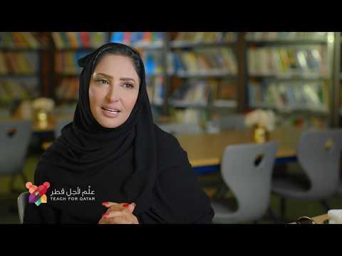 حملة كُن معلماً 2 - الحلقة الثامنة : السيدة وداد الكواري