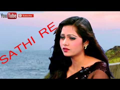 Sathi Re Gujarati Sad Audio Song | Mamta...