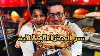 أنا صانع بيتزا 🍕 #عمر_يجرب