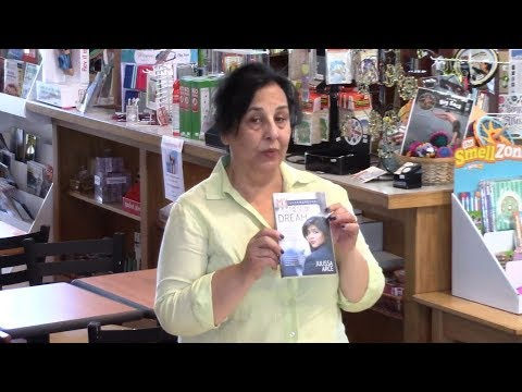 DACA Fundraiser in Morgan Hill Booksmart
