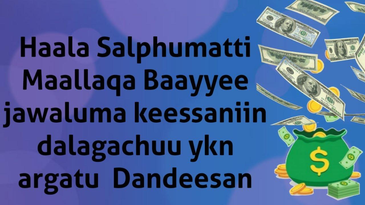 Download Haala salphumatti jawaluma keessaniin Maallaqa Baayyee argachuu dandeessan app  Sweatcoin irraa