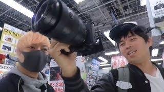 散財三兄弟こと、中田ヤスタカ、カズチャンネルのカズさん、ドリキンの3...