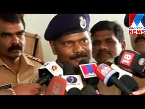 Kollam rape case; police probe begin | Manorama News