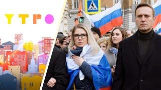 Фото ФБК и штабы Навального признали экстремистскими. Как это было