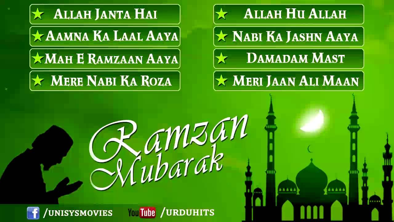 Ramzan Naats 2018 Best Naats 2018 Allah Janta Hai