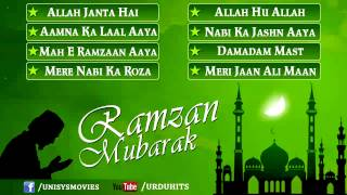 Best Top 10 Popular Hit Urdu Sufi songs for Ramzan Special | Ramzan Mubarak Songs