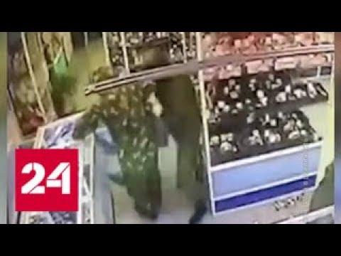 Арестованы двое подозреваемых в ограблении ювелирного салона в столице - Россия 24