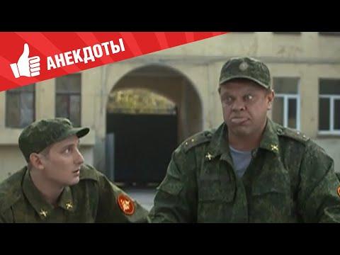 Анекдоты - Выпуск 37