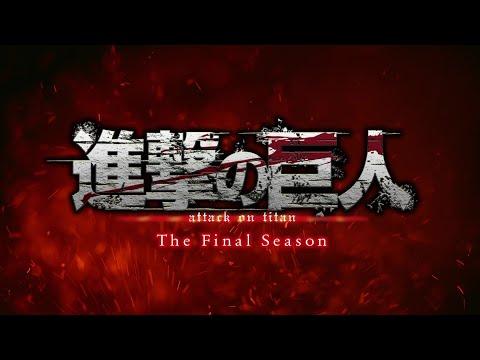 TVアニメ「進撃の巨人」The Final Season Part 2 PV