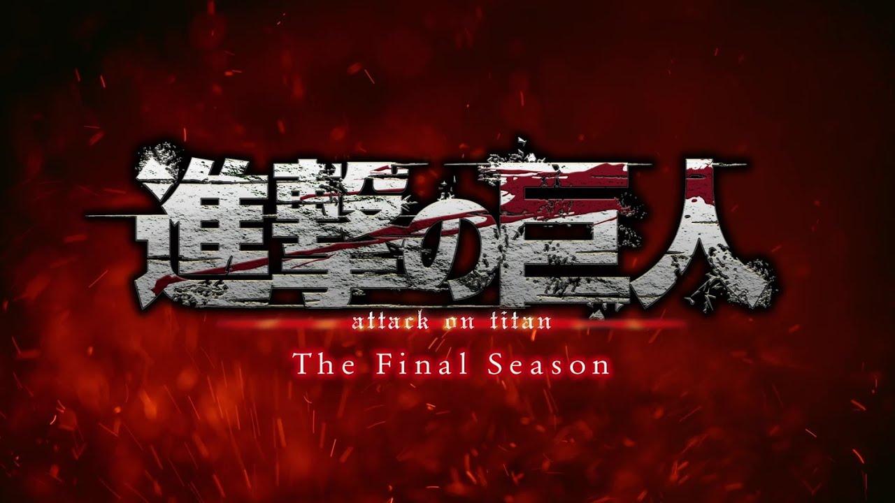 Shingeki no Kyojin: The Final Season revela la segunda parte del tráiler