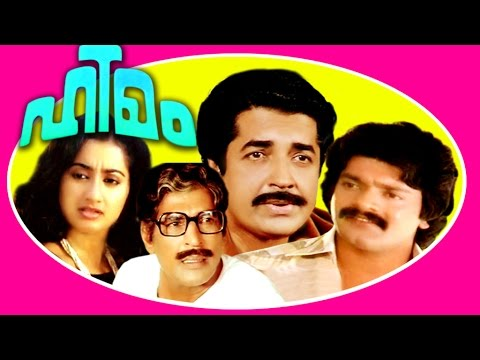 Malayalam Super Hit Full Movie   Himam   Prem Nazir