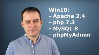 установка Apache PHP MySQL и phpMyAdmin