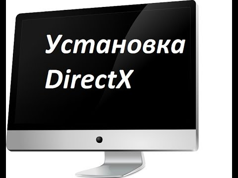 Как установить директ 11 на виндовс 7