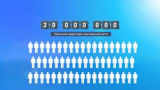 Видеоинфографика: Assis - Сервис размещения рекламы недвижимости (Собственник или Риэлтор)(, 2014-06-18T18:56:51.000Z)