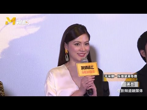 "Baifern Pimchanok attended the Beijing Premiere of ""Friend Zone"" movie in China (Sep 15, 2019)"