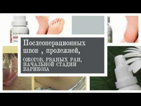 Лечение пролежней народными средствами в домашних условиях