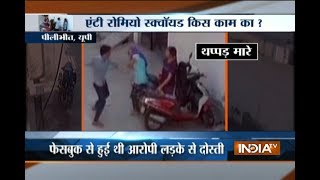 Download Video CCTV VIDEO: Youth assaults girl in Pilibhit, after she allegedly rejected his love proposal MP3 3GP MP4