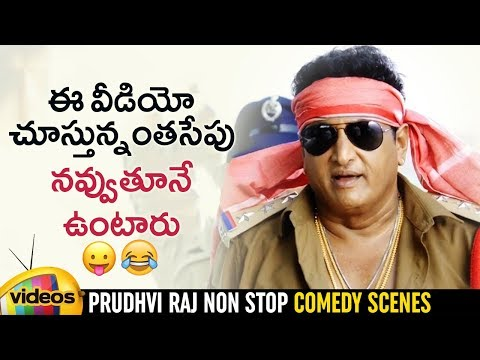 Prudhvi Raj Non Stop Hilarious Comedy Scenes   Meelo Evaru Koteeswarudu Movie   Mango Videos