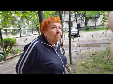 Интим (секс) знакомства Днепропетровск. Интимные