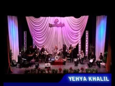 Yehya Khalil 1