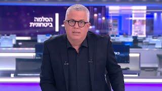 מטחים כבדים מעזה לישובי הדרום: חמאס קיבל אחריות לירי אל אשדוד ואשקלון | משדר מיוחד 11.05.21