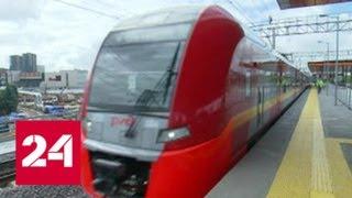 Сергей Собянин рассказал о грядущих изменениях в московской транспортной системе - Россия 24