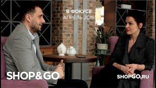 SHOP&GO В Фокусе Апрель 2019 Александр Зимин