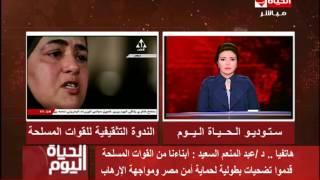 عبدالمنعم السعيد: الحرب النفسية للإرهاب أشرس من المسلحة (فيديو)