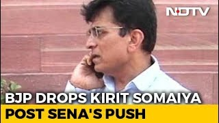 BJP Drops Lawmaker Kirit Somaiya As Candidate Over Ally Sena's Objections