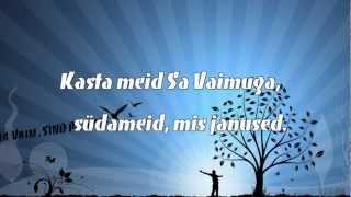 Timo Lige - Püha Vaim Sind palume