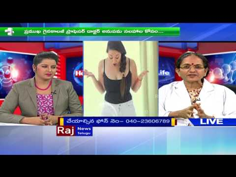 Menstrual cycle : What's normal, what's not | Gynaecology | Raj News Telugu