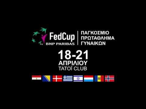 FED CUP 2018 | ΠΑΓΚΟΣΜΙΟ ΠΡΩΤΑΘΛΗΜΑ ΤΕΝΙΣ ΓΥΝΑΙΚΩΝ |VIVA.GR