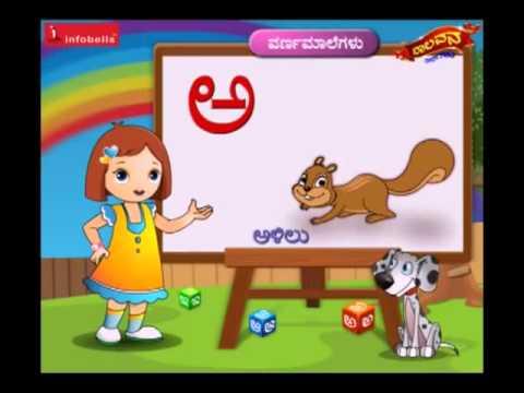 Preschool Learning Kit- Kannada -kids songs
