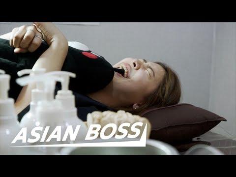 How Big Is Bikini Waxing In South Korea? | ASIAN BOSS