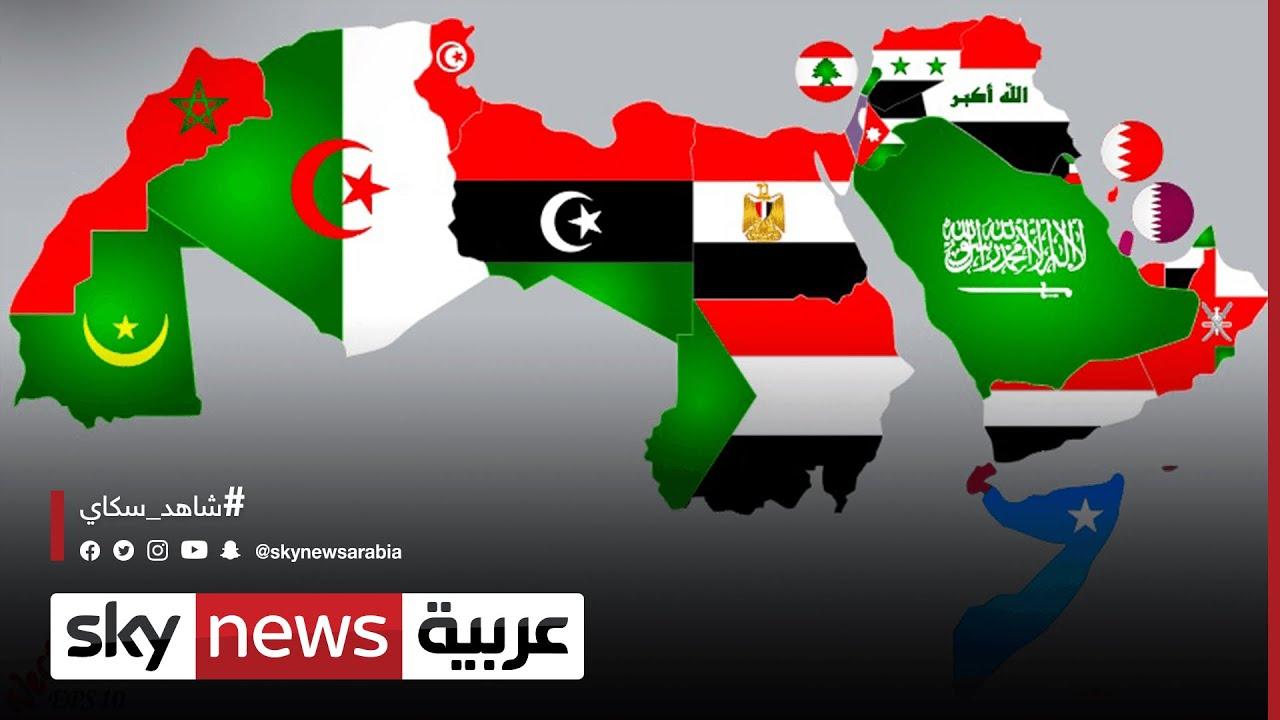 وباء كورونا يحدد مسار الاقتصاد العربي | #الاقتصاد  - 17:55-2021 / 7 / 21