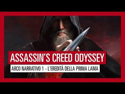 ASSASSIN'S CREED ODYSSEY: ARCO NARRATIVO 1 - L'EREDITÀ DELLA PRIMA LAMA