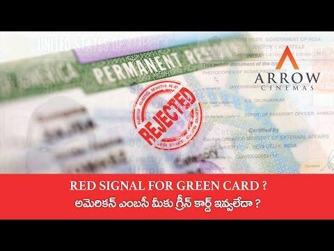 Embassy green card ivvaleda | LEGAL PRAVACHANALU | How to get BIRTH & DEATH Certificates