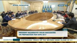 President Nazarbayev holds discussions on preparation for EXPO-2017 - Kazakh TV