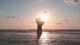 문화도시포항 : 인문 스틸 해양 콘텐츠 미래 자산화 홍…