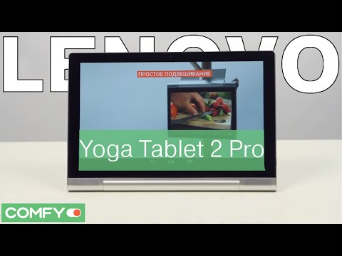 Планшет LENOVO Tab 3  Essential TB3-710I (ZA0S0023RU