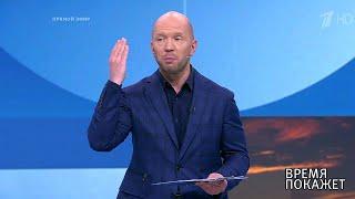 Скандал вокруг Ольги Бузовой. Время покажет. 15.08.2019